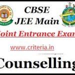 JEE Main Counselling 2017 : NIT, IITs, Seat Allotment, Rank