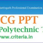CG PPT Exam 2017 : Application Form, Eligibility, Admission