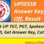UPSESSB TGT PGT Cut Off List 2016 : Result, Answer Key