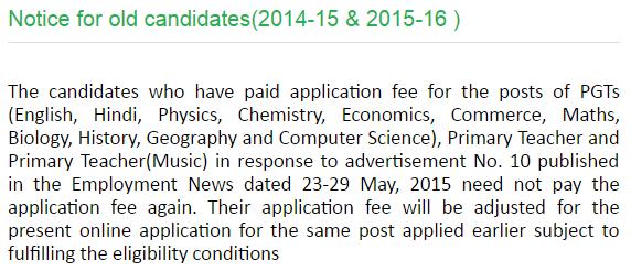 Latest KVS TGT PGT PRT Recruitment 2017 : Application Form