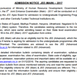Latest JEE Main Online Application Form December 2016